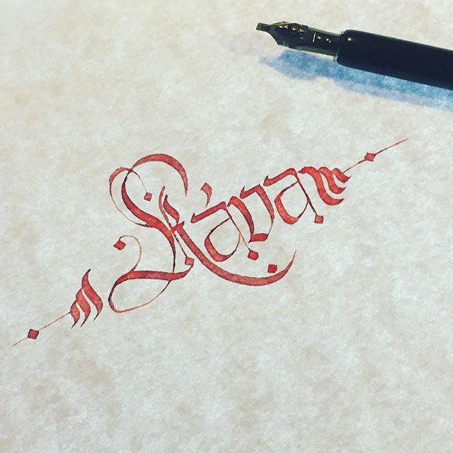 Červený inkoust Inkebara